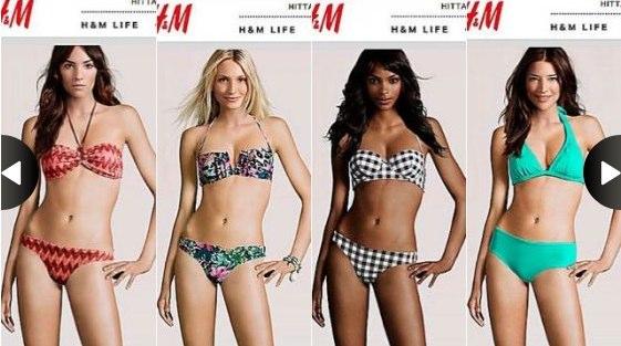 HM-cgi-models